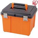 収納ボックス ハードプロ 45 ハードプロ アイリスオーヤマ 収納ボックス 収納BOX 収納ケース 職人の車載ラック専用 オレンジ ブラック 収納 整理 トラック すっきり 整理整頓 コンパクト シン