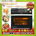 リクック オーブン アイリスオーヤマ ノンフライヤー リクックオーブン トースター