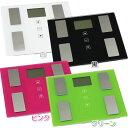 (LED付きヘルスメーター)白・黒・ピンク・グリーン(IMA-001)&(体重・体脂肪・内臓脂肪)【アイリスオーヤマ】