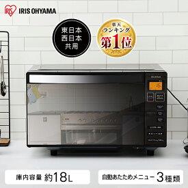 電子レンジ フラット 18L MO-FM1804-B 電子レンジ アイリスオーヤマ ミラーガラス 縦開き レンジ 解凍 あたため 温め フラットテーブル フラットタイプ 一人暮らし 1人暮らし 新生活 おしゃれ ブラック 送料無料