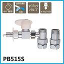 分岐ソケット PB515S水栓部品 食器洗い機用ホース 水道 三栄水栓 SAN-EI 混合栓 分岐 壁付 台所用 キッチン用 水栓用 …