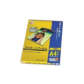 ラミネートフィルム A4(100枚入)LZ-A4100【厚さ100ミクロン】【パソコン/PC/プリンター/ラミネーター】【事務用品】【文具】【デスク】【机】ラミネーターアイリス