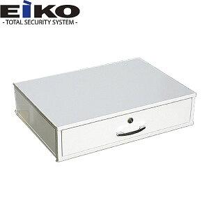 【EIKO】耐火金庫引き出しユニット[NCS-20・NCS-30・NCS-40対応]DRNCS(引出)【TD】