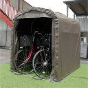 【送料無料】サイクルハウス SH2-SB【D】【南榮工業 サイクルガレージ 自転車置き場】