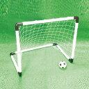 サッカーゴールセット KW-580 送料無料 サッカー 遊び おもちゃ 玩具 ボール サッカーボール 運動 子供 スポーツ アウ…
