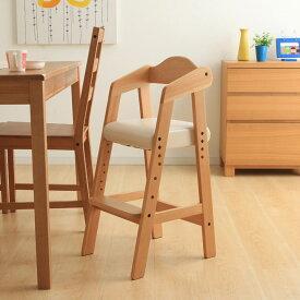 キッズチェア ハイチェア ベビーハイチェア ベビーチェア 椅子 イス ハイチェアベビーチェア ハイチェアイス ベビーハイチェアベビーチェア ベビーチェアハイチェア イスハイチェア ベビーチェアベビーハイチェア 全3色【D】
