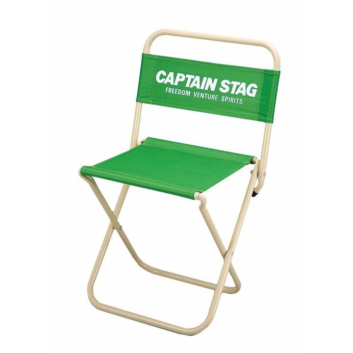 パレットレジャーチェア 大 ライトグリーン UC-1601おりたたみイス 椅子 いす アウトドア パール金属 キャンプ レジャー 簡単 軽量 コンパクト 持ち運び レジャーチェア 運動会 芋煮会 【D】