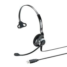 USBヘッドセット(片耳タイプ) MM-HSU07BK送料無料 イヤーマイク 手元スイッチ 左右OK ヘッドホン サンワサプライ 【TD】 【代引不可】