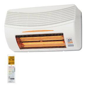 高須産業 浴室換気乾燥暖房機 24時間換気対応 (壁面取付/換気内蔵) BF-861RGA 浴室暖房機 グラファイトヒーター お風呂暖房 ヒートショック対策 人感センサー 防水ミニリモコン 遠赤外線 洗濯