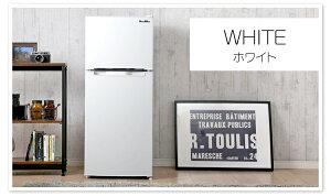 冷蔵庫90L2ドアLARM-118L02冷凍冷蔵庫冷凍庫前開き小型冷凍庫小型冷蔵庫2ドア冷蔵庫2ドア冷凍庫右開き左開き冷蔵冷凍省エネ一人暮らしシルバーホワイトブラック送料無料【D】