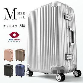 スーツケース Mサイズ 79L キャリーバッグ アルミスーツケース キャリーケース TSAロック ダイヤル式 キャリーバック ダブルキャスター アルミ 機内 軽量 旅行 バッグ Mサイズ シルバー 送料無料【D】