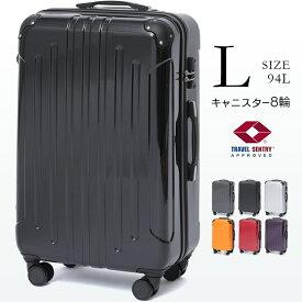 スーツケース Lサイズ 94L キャリーバッグ キャリーケース TSAロック ダイヤル式 キャリーバック ダブルキャスター kd−sck 機内 軽量 超軽量 旅行 バッグ Lサイズ TSA搭載 海外旅行 ブラック 黒 シルバー レッド オレンジ【D】