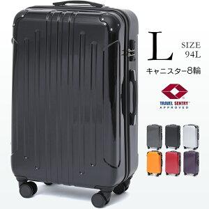 【150円OFFクーポン有】スーツケース Lサイズ 94L キャリーバッグ キャリーケース TSAロック ダイヤル式 キャリーバック ダブルキャスター kd−sck 機内 軽量 超軽量 旅行 バッグ Lサイズ TSA搭載