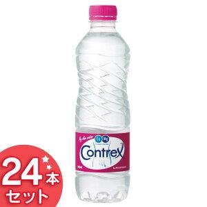 コントレックス 500ml ×24本