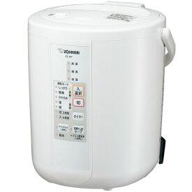 【あす楽】加湿器 スチーム式加湿器 ホワイト EE-RP50-WA送料無料 加湿器 加湿機 スチーム式 シンプル 空調家電 季節家電 ZOJIRUSHI 象印 【D】