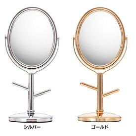 拡大鏡 KBE-3150-Sメイク鏡 ミラー 理美容 拡大ミラー 5倍 LEDライト 明るい KOIZUMI 化粧 マスカラ 小泉成器 シルバー ゴールド【D】