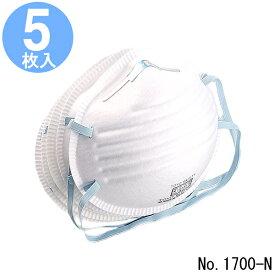 トーヨーセフティー 農薬散布用マスク No.1700-N 5枚入り【TC】【FS】
