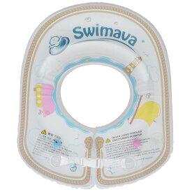 ボディリング (キッズサイズ) セーリング SW130KDSLスイマーバ キッズ 子ども ボディリング お風呂 浮き輪 おしゃれ かわいい 幼児 ギフト バス キッズ用品 SWIMAVA 【D】【B】