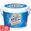 【10%OFF】【あす楽】【2個セット】オキシクリーン 1.5kg送料無料 洗濯洗剤 大容量サイズ 酸素系漂白剤 粉末洗剤 CLEA…