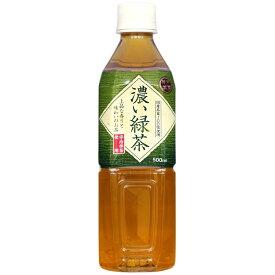 【24本セット】 神戸茶房 濃い緑茶 PET 500ml ペットボトル 飲料 お茶 24本 セット 無香料 無着色 国産茶葉 富永貿易 【D】
