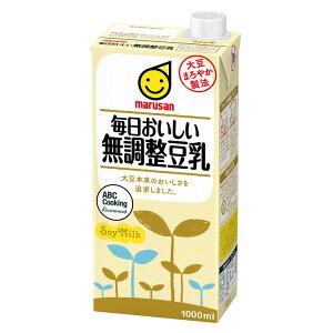 【6本入】 豆乳 1L 豆乳 無調整 まろやか 調整 豆乳飲料 カロリー45%オフ カロリー50%オフ 大豆 1000ml marusan コレステロールゼロ 麦芽コーヒー 麦芽珈琲 バナナ 紅茶 紙パック 同種6本セット マル