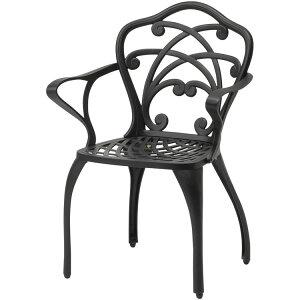 【ポイント5倍】リーズ シングルチェアー ブラック GSTY-58CBK送料無料 ガーデニングチェア ガーデンチェア チェア 椅子 イス スツール 1人掛け ガーデンファニチャー ファニチャー ガーデン