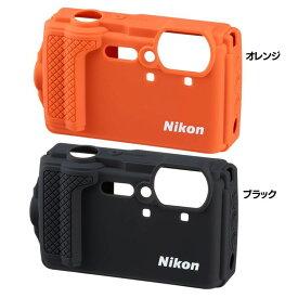 シリコンジャケット CF-CP3CF-CP3 シリコンジャケット W300対応 保護 ドレスアップ Nikon コンパクトカメラ デジカメ カバー 予備 オレンジ ブラック【D】