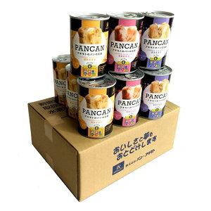 PANCAN 12缶セット 送料無料 保存食 長期保存 非常食 パンの缶詰 パン 缶詰 アウトドア プルトップ 缶切り不要 パンアキモト 【D】