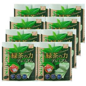 〔8個セット〕ペンギン緑茶の力プレミアム(再生紙)20m8Rトリプル グリーン 1996トイレットペーパー 香り付き グリーンロール 緑茶 消臭 3枚重ね トリプル プレミアム 8個セット 緑 【D】