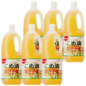 【6本】こめ油 築野食品 1.5kg 送料無料 米油 こめあぶら 1500g TSUNO 国産 健康 ヘルシー ビタミンE 抗酸化 植物ステロール 【D】