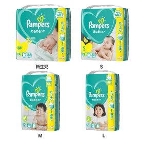 パンパース テープ ウルトラジャンボ P&G パンパース おむつ テープタイプ さらさら 快適 P&G 新生児 S M L【D】