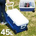 クーラーボックス 45L CB-G001-BL クーラーボックス 保冷 アウトドア レジャー クーラーボックス キャスター 保冷 大…