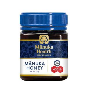 《ポイント5倍》マヌカヘルス マヌカハニー MGO115+/UMF6+ 250g [正規品 ニュージーランド産] はちみつ マヌカ manuka 正規輸入 富永貿易 のど 抗菌作用 ウイルス対策 蜂蜜 ハチミツ MANUKA HEALT