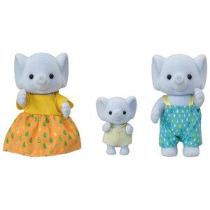 シルバニアファミリー ゾウファミリー FS-38シルバニアファミリー セット 人形 おもちゃ 子供 エポック社 【TC】