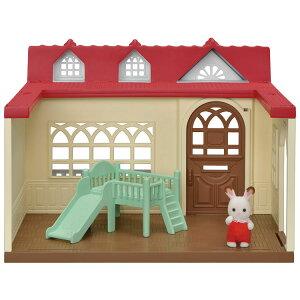 【24時間ポイント5倍】シルバニアファミリー きいちご林のお家 ハ-50シルバニアファミリー セット 人形 ハウス 家具 小物 ショコラウサギ おもちゃ 子供 エポック社 【TC】