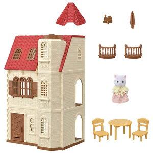 シルバニアファミリー 赤い屋根のエレベーターのあるお家 ハ-49送料無料 シルバニアファミリー セット 人形 ハウス 家具 小物 ペルシャネコ おもちゃ 子供 エポック社 【TC】