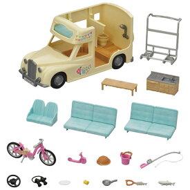 ★ポイント5倍★シルバニアファミリー みんなでおとまりキャンピングカー コ-63送料無料 シルバニアファミリー セット のりもの 家具 小物 おもちゃ 子供 エポック社 【TC】