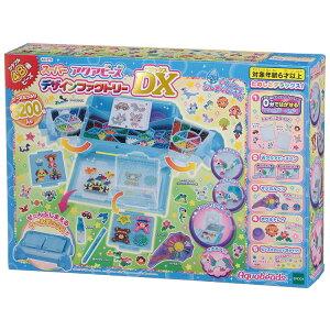 ★ポイント5倍★スーパーアクアビーズ デザインファクトリーDX AQ-S79送料無料 アクアビーズ ベーシック セット ビーズ 子供 おもちゃ 作る エポック社 【TC】