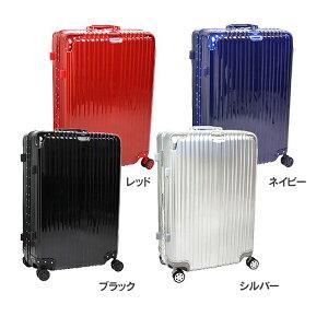 エントリーでポイント6倍!スーツケースDolce viaggio L AL03-L送料無料 アルミフレーム ABSポリカーボネート製 4輪 Wキャスター 80L 頑丈 TSAロック 旅行 SIS シルバー【TD】 【代引不可】