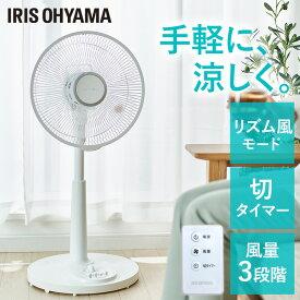 扇風機 リモコン式リビング扇 ホワイト PF-M302RA-W扇風機 リビング扇 せんぷう機 首振り タイマー リモコン 季節家電 【D】