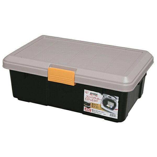 収納ボックス RVBOX 600F 送料無料 アイリスオーヤマ プラスチック製 屋外収納 収納ケース 工具収納 工具箱 頑丈 釣り 海 レジャー アウトドア キャンプ 丸洗い可能 洗える ベランダ イス ワイドストッカー フタ付 収納 RVボックス カーキ ブラック