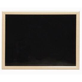 ウッドブラックボード NBM-46 幅60×高さ45cm 送料無料 アイリスオーヤマ 黒板 無地 ウッドボード メニューボード カフェボード ウェルカムボード カフェ お店 マグネット対応 磁石 壁掛け 家庭用 ミニサイズ 子供 600×450 60×45一人暮らし