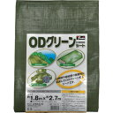 [ユタカ]ユタカ #3000ODグリーンシート 1.8mx2.7m OGS02[環境安全用品 シート・ロープ ブルーシート (株)…