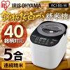 精米器お米精米かくはん式5合おいしい銘柄銘柄メニュー精米機RCI-B5-Wホワイトアイリスオーヤマ