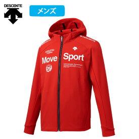 デサント Move Sport TOUGH ACTIVE SUITS ジャージ ジャケット 単品 メンズ 2019 秋冬 タフアクティブスーツ DMMOJF26