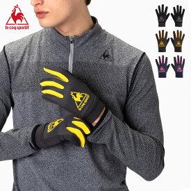 ルコック 防風 フィールド グローブ / 大人 メンズ レディース タッチパネル対応 手袋 QMAQJD53