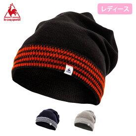 ルコック ニットキャップ 2WAY ツイスト ネックウォーマー レディース 大人 ニット帽 QMCQJC55