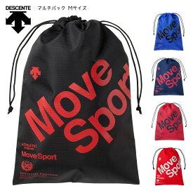 デサント Move Sport マルチバッグ Mサイズ DMAPJA34
