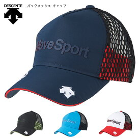 デサント Move Sport バックメッシュ キャップ 帽子 メンズ 2020 春夏 NEW 新作 DMAPJC01