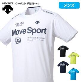 デサント Move Sport メンズ 半袖 Tシャツ ドライ 吸汗 速乾 クーリスト 2020 春夏 新作 DMMPJA57